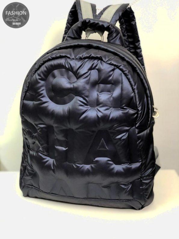 c4b67c760f0d Рюкзак из нейлона Chanel – Комиссионный магазин – Original Fashion